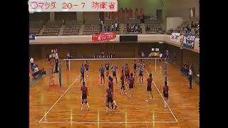 マツダvs防衛庁 その2(全日本実業団選手権)