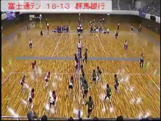 準決勝 富士通テンvs群馬銀行 前半(全日本実業団選手権)