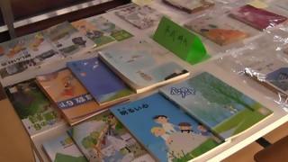 羽黒小学校の歴史と教科書展(1)(小弓の庄)