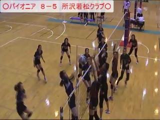 パイオニア vs 所沢若松クラブ その2(所沢市長杯)