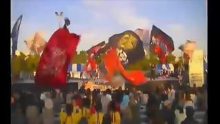 ファイナル 旗の共演
