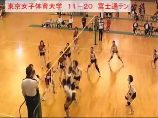 日本女子体育大学vs富士通テン