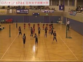 パイオニアvs日本女子体育大学 4