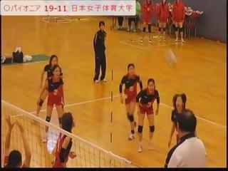 パイオニアvs日本女子体育大学 5