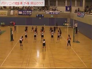 パナソニックES津vs岡山クラブ 3