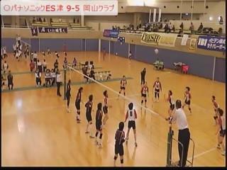 パナソニックES津vs岡山クラブ 5
