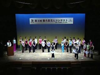 審査発表 ~ 閉会