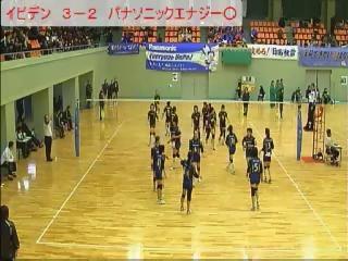 パナソニックエナジー 対 イビデン 櫻田記念 決勝