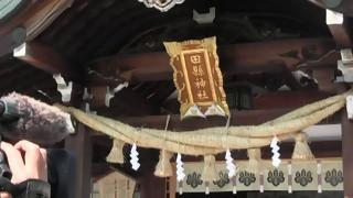 田縣神社 豊年祭(2) 本殿・拝殿・奥の宮