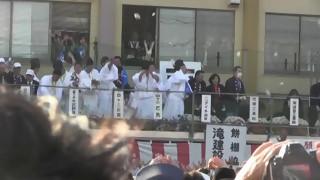 田縣神社 豊年祭(5) 奉祝餅投げ