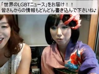 世界のLGBTニュースSP!!