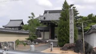 梶原忌1 犬山市羽黒興禅寺