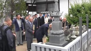 梶原忌5 供養塔 磨墨塚