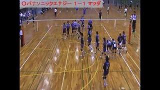 ◆準決勝 パナソニックエナジー対マツダ