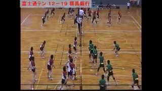 ◆準決勝 富士通テン対群馬銀行