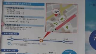 春日井100キロWalkコース沿道(51)JR勝川駅前広場出発地