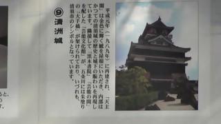 春日井100キロWalkコース余話(62)清洲城清洲公園