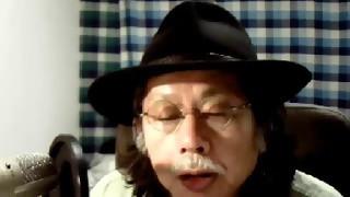 「関 節夫のココトバTV」
