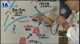 笠松1 信長美濃攻めの道(高橋氏)
