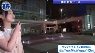 14日04:00〜05:00 ゴール勝川駅前