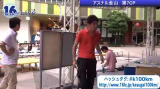 14日05:00〜06:00 ゴール勝川駅前