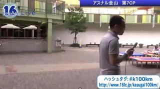 14日06:00〜07:00 ゴール勝川駅前