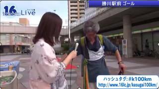 14日08:00〜09:00 ゴール勝川駅前