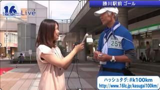 14日09:00〜10:00 ゴール勝川駅前