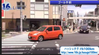 14日10:00〜11:00 ゴール勝川駅前