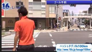 14日11:00〜12:00 ゴール勝川駅前