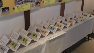 大島博・西国三十三観音写真展(小弓の庄)