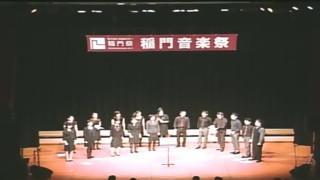 稲門音楽祭(小野記念講堂)5/14