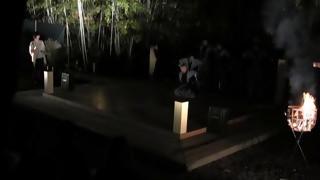 お月見コンサート(6)「仕舞・舟弁慶」