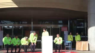 第12回 こしがや産業フェスタ2013開会式