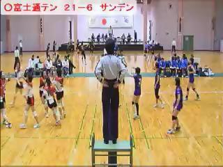 予選 富士通テン対サンデン