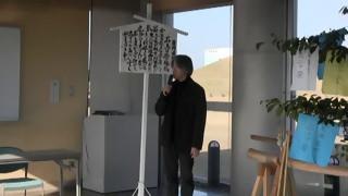 石上げ祭WS・開会あいさつ