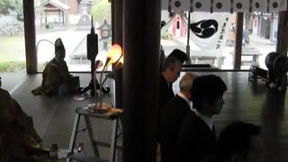 五郎丸神明社・太大神楽2・式典開始