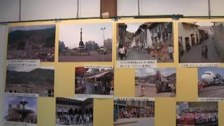 大島博写真展・私の世界遺産見て歩る記1・ペルー編