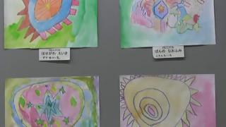羽黒小1・2年生図画作品展(小弓の庄)
