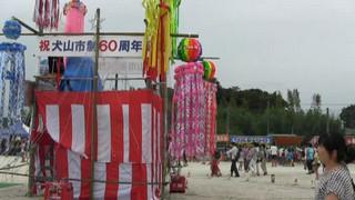 羽黒の夏祭り5・催事コーナー・はしご車体験